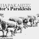 Pastor's Paraklesis: The Difference in Our Homes