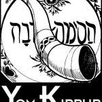 yomkippur-crop