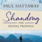 Paul Hattaway: Shandong